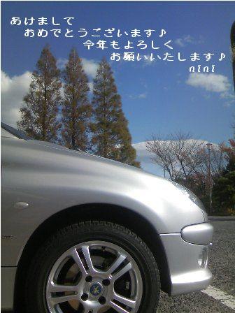 PAP_0100.JPG